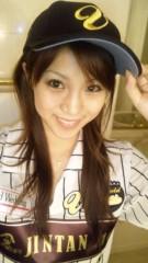 華彩なな 公式ブログ/報告o(^-^)o 画像2
