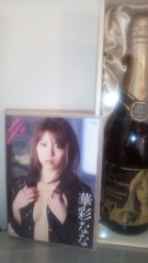 華彩なな 公式ブログ/DVD「LovePotion 」発売★ 画像1
