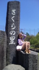 華彩なな 公式ブログ/大室山!! 画像2