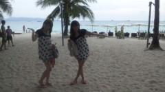 華彩なな 公式ブログ/双子inビーチ♪ 画像1