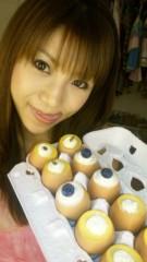 華彩なな 公式ブログ/おちゅかれしゃま☆ 画像1