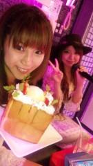 華彩なな 公式ブログ/AKBの部屋☆ 画像1