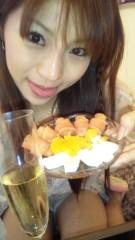 華彩なな 公式ブログ/シャンパンパーティー☆ 画像2