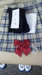 華彩なな 公式ブログ/今日の衣装♪ 画像1