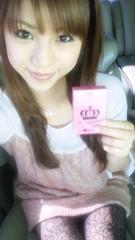華彩なな 公式ブログ/今日はピンク〜☆ 画像1