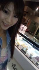 華彩なな 公式ブログ/食いしん坊バンザイ!! 画像1