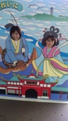 華彩なな 公式ブログ/江の島〜!! 画像2
