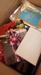華彩なな 公式ブログ/ブラコンですっ( ・∀・) 画像2