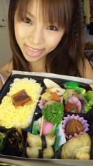 華彩なな 公式ブログ/お弁当!( ^^)! 画像1