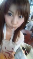 華彩なな 公式ブログ/ななちin上野 画像1