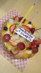 華彩なな 公式ブログ/正解〜〜〜〜〜!! 画像2