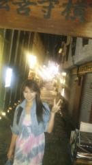 華彩なな 公式ブログ/法善寺横町 画像1