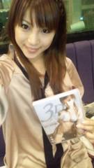 華彩なな 公式ブログ/3D×DJTAROさん☆ 画像3