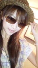華彩なな 公式ブログ/週に一度の美人の日☆ 画像1