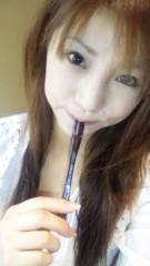 華彩なな 公式ブログ/ん〜〜〜♪♪ 画像1