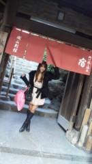 華彩なな 公式ブログ/湯上がり〜(o^_^o) 画像1