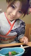 華彩なな 公式ブログ/和×和 画像2