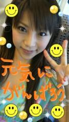 華彩なな 公式ブログ/ありがとう…!! 画像1