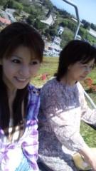華彩なな 公式ブログ/大室山!! 画像3