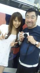 華彩なな 公式ブログ/山岸先生と衣装打ち合わせ 画像1