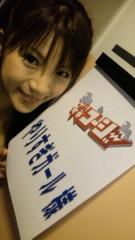 華彩なな 公式ブログ/☆やりすぎ☆ 画像1