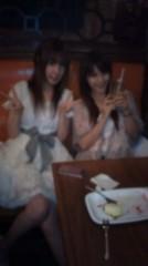 華彩なな 公式ブログ/涙のお茶会♪ 画像2
