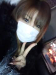 華彩なな 公式ブログ/雨男×雨女 画像1