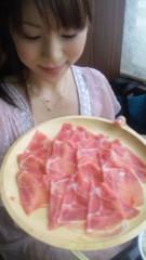 華彩なな 公式ブログ/しゃぶしゃぶランチ〜☆ 画像1