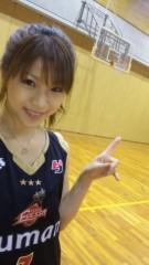 華彩なな 公式ブログ/はじまるよぉ〜〜〜☆ 画像2