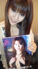 華彩なな 公式ブログ/みぃちゃった( ┬┬_┬┬) 画像1