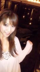 華彩なな 公式ブログ/至福のお部屋♪ 画像1