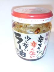 華彩なな 公式ブログ/新☆豚まんの食べ方〜! 画像2