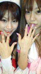 華彩なな 公式ブログ/Veナースネイル☆ 画像1