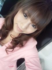 華彩なな 公式ブログ/ピンクの衣装☆ 画像1