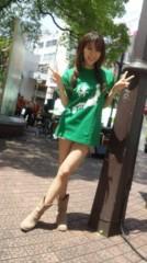 華彩なな 公式ブログ/絆ファッション♪ 画像2