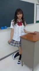 華彩なな 公式ブログ/制服♪ 画像2