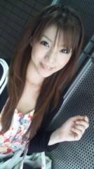 華彩なな 公式ブログ/行ってきますo(^o^)o 画像1