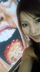 華彩なな 公式ブログ/ツィッター☆ 画像1