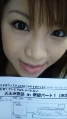 華彩なな 公式ブログ/今夜はやりすぎナイト☆ 画像1