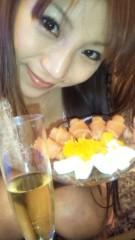 華彩なな 公式ブログ/シャンパンパーティー☆ 画像1