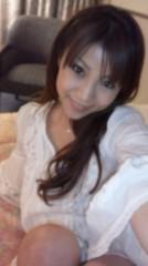 華彩なな 公式ブログ/ホテル到着〜ヾ(^ ▽^)ノ 画像1