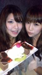 華彩なな 公式ブログ/HAPPY BIRTHDAY☆☆☆ 画像1