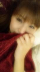華彩なな 公式ブログ/お休み☆ 画像1