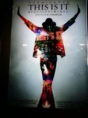 榎本くるみ 公式ブログ/Micheal Jackson's This Is It 画像1