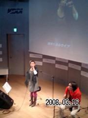 榎本くるみ 公式ブログ/原宿ライブ写真 画像2