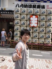 原清春 公式ブログ/良い疲れ 画像1