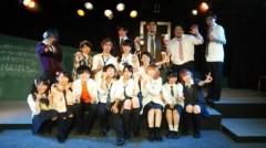 原清春 公式ブログ/舞台終演しました 画像1