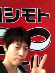 原清春 公式ブログ/昨日の日常〜(^o^) 画像1
