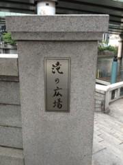 原清春 公式ブログ/はらちゃん、一人旅〜その二〜 画像1