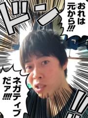原清春 公式ブログ/面白いアプリ〜 画像1